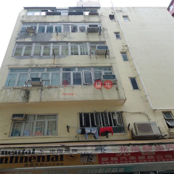 11 King Sing Street (11 King Sing Street) Wan Chai|搵地(OneDay)(2)
