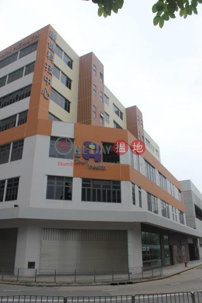 資訊工業中心 (Informtech Industrial Centre) 沙田|搵地(OneDay)(4)