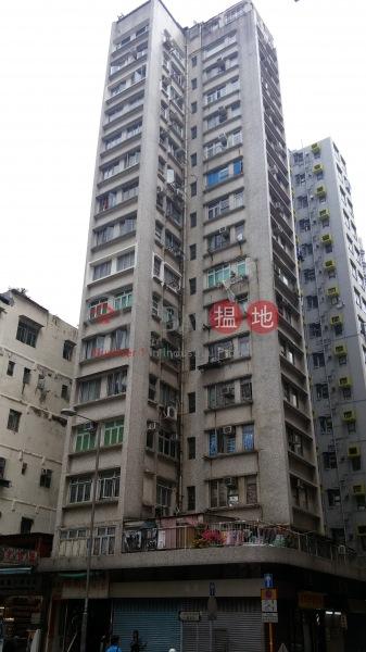 萬安大廈 (Man On Building) 大角咀|搵地(OneDay)(2)