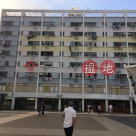 Tsuen Shek House, Ping Shek Estate,Ngau Tau Kok, Kowloon