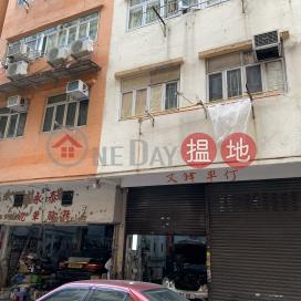 19 Ming Lun Street,To Kwa Wan, Kowloon