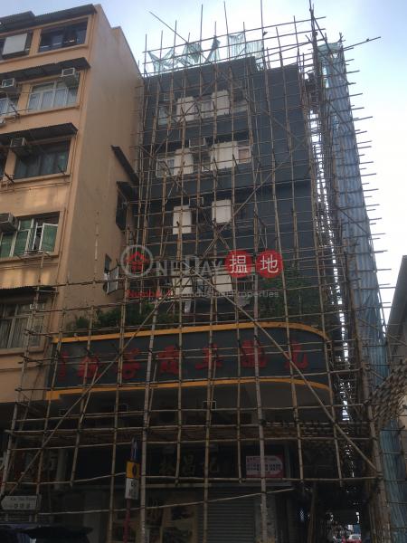 83 KAI TAK ROAD (83 KAI TAK ROAD) Kowloon City|搵地(OneDay)(1)