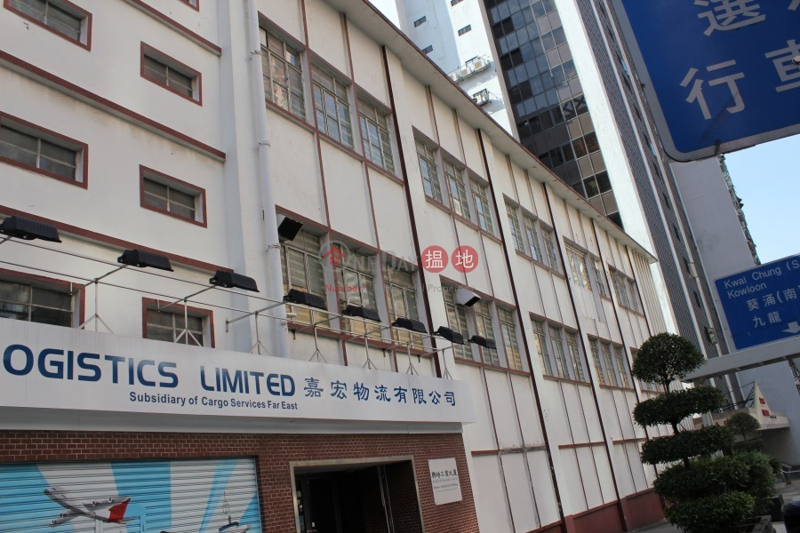 Hensey Industrial Building (Hensey Industrial Building) Kwai Chung|搵地(OneDay)(3)