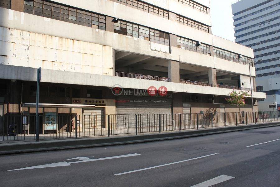 陸氏工業大廈 (Luks Industrial Building) 屯門|搵地(OneDay)(3)