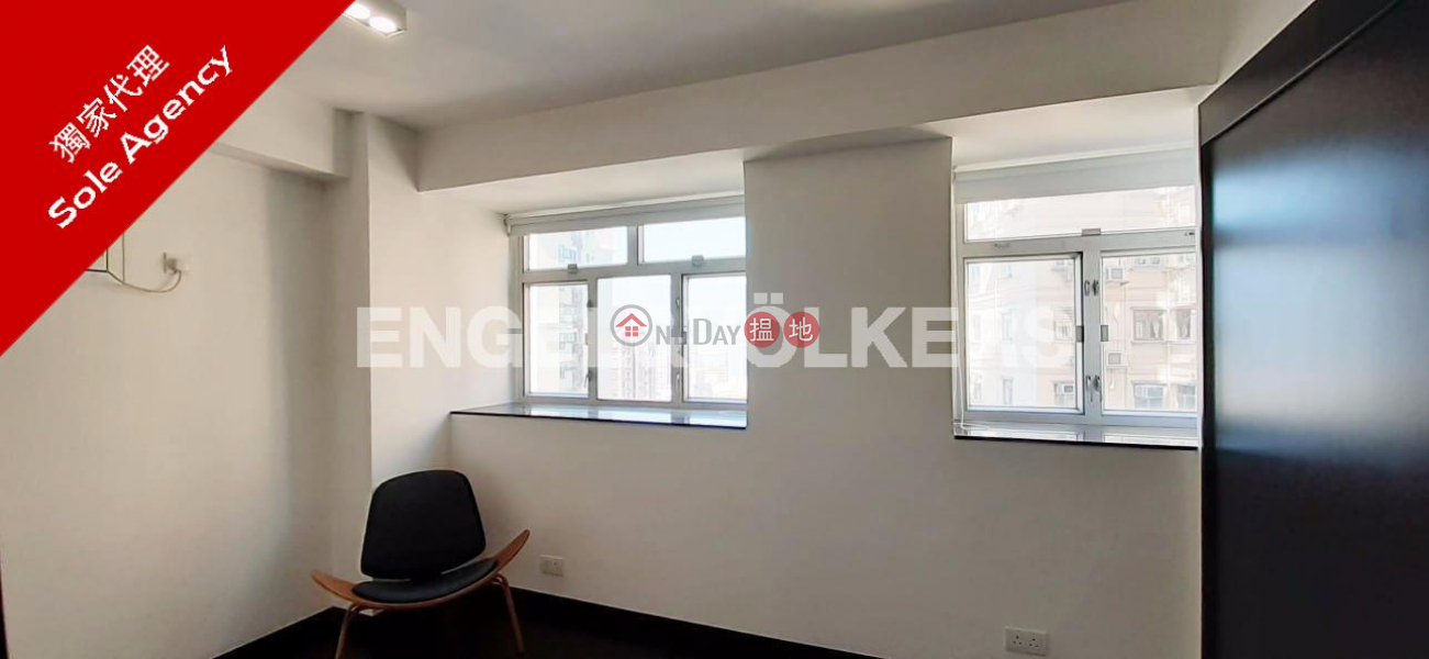 HK$ 7.98M | Jadestone Court, Western District | 1 Bed Flat for Sale in Mid Levels West