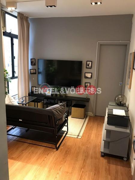 西營盤一房筍盤出租|住宅單位253-263皇后大道西 | 西區|香港|出租|HK$ 25,000/ 月