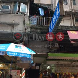 72-74 Pei Ho Street,Sham Shui Po, Kowloon