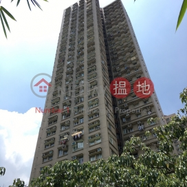 Wang Fuk Court Block H Wang Chi House|宏福苑 宏志閣H座