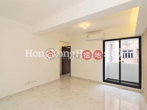 2 Bedroom Unit for Rent at Vienna Mansion|Vienna Mansion(Vienna Mansion)Rental Listings (Proway-LID180989R)_0