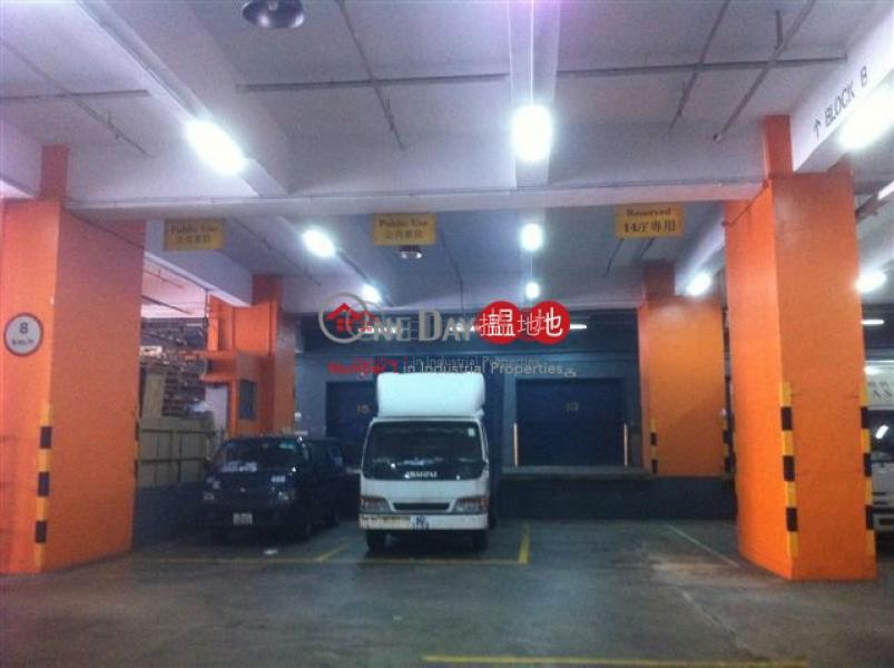 香港搵樓|租樓|二手盤|買樓| 搵地 | 工業大廈出售樓盤嘉里溫控貨倉