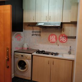 hot list|Wan Chai DistrictHay Wah Building BlockA(Hay Wah Building BlockA)Sales Listings (WP@FPWP-4198324722)_0