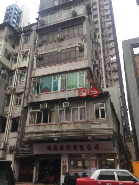 26 Ko Shan Road (26 Ko Shan Road) To Kwa Wan|搵地(OneDay)(1)