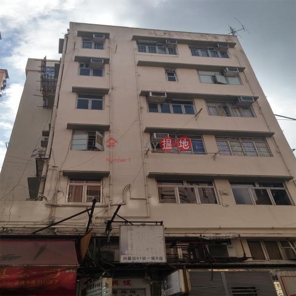 Shun Hing Building (Shun Hing Building) Tsuen Wan East|搵地(OneDay)(3)