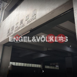 Studio Flat for Rent in Ap Lei Chau|Southern DistrictHarbour Industrial Centre(Harbour Industrial Centre)Rental Listings (EVHK92821)_0