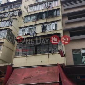 281A Shun Ning Road|順寧道281A號
