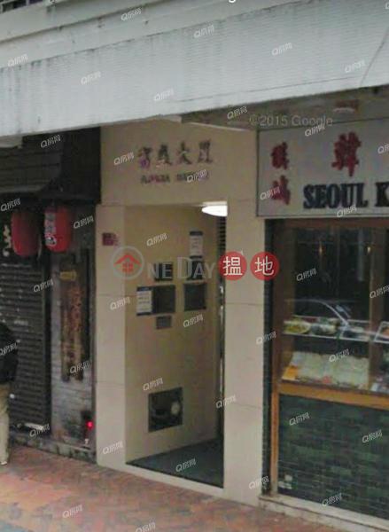 HK$ 11M   Flordia Mansion, Yau Tsim Mong   Flordia Mansion   3 bedroom Low Floor Flat for Sale