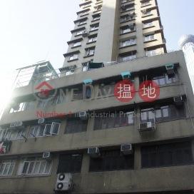 Wing Shing Building,Sai Ying Pun, Hong Kong Island
