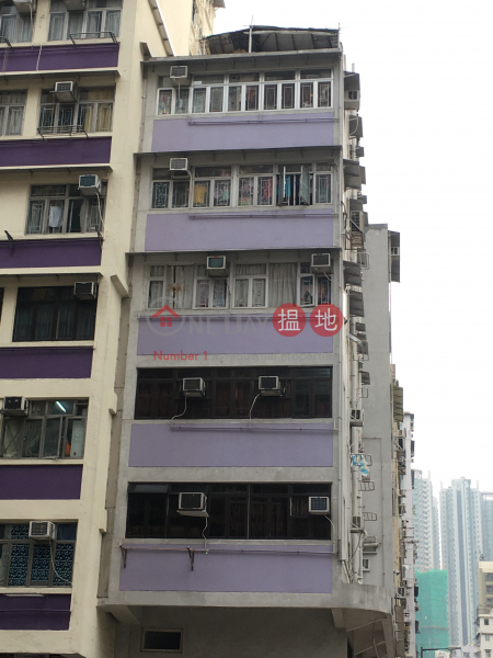 長沙灣道123號 (123 Cheung Sha Wan Road) 深水埗|搵地(OneDay)(1)