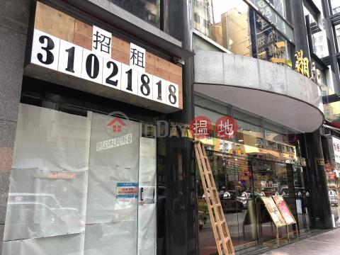 Shop 2, G/F, Sunshine Plaza, Wan Chai|Wan Chai DistrictSunshine Plaza(Sunshine Plaza)Rental Listings (ZEROY-8197989032)_0
