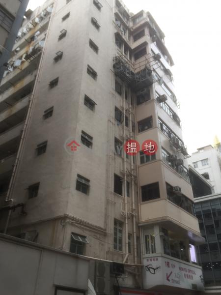 Bowring Building (Bowring Building) Jordan|搵地(OneDay)(3)