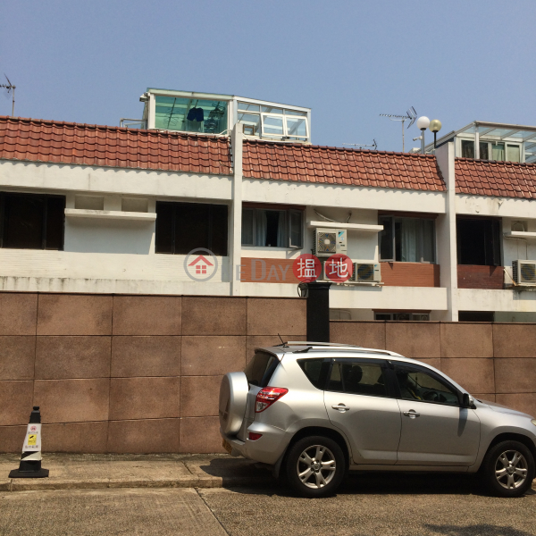 House 2 Scenic View Villa (House 2 Scenic View Villa) Clear Water Bay|搵地(OneDay)(1)