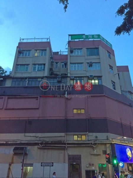 滿華大廈 (Moon Wah Building) 上水|搵地(OneDay)(2)