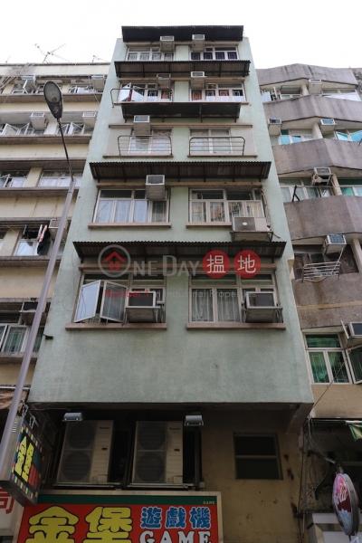 伯昌樓 (Pak Cheong Building) 大埔|搵地(OneDay)(1)