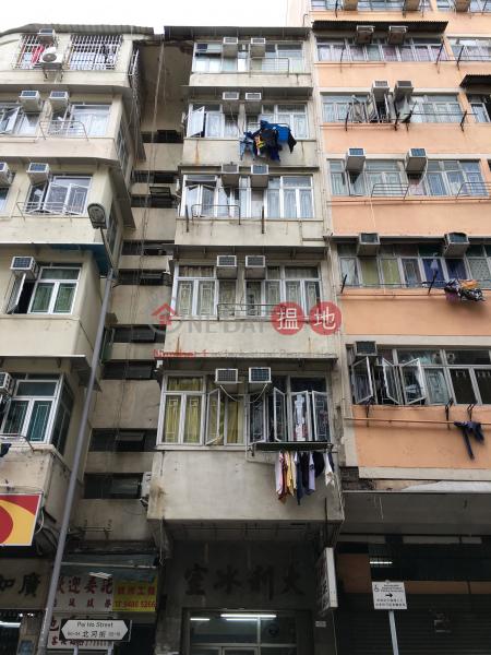 北河街32號 (32 Pei Ho Street) 深水埗 搵地(OneDay)(1)