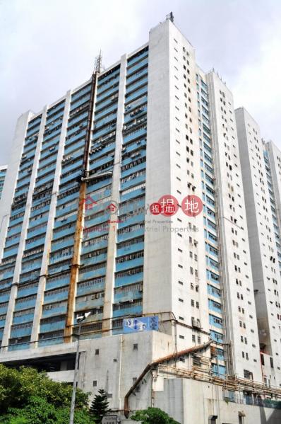 單位柱位少樓底高,大車場可入40呎櫃,上落貨極為便利,貨梯多,另有大貨梯2部.|江南工業大廈(Kong Nam Industrial Building)出租樓盤 (poonc-01628)