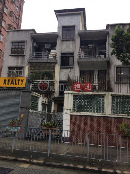 312 PRINCE EDWARD ROAD WEST (312 PRINCE EDWARD ROAD WEST) Kowloon City|搵地(OneDay)(3)