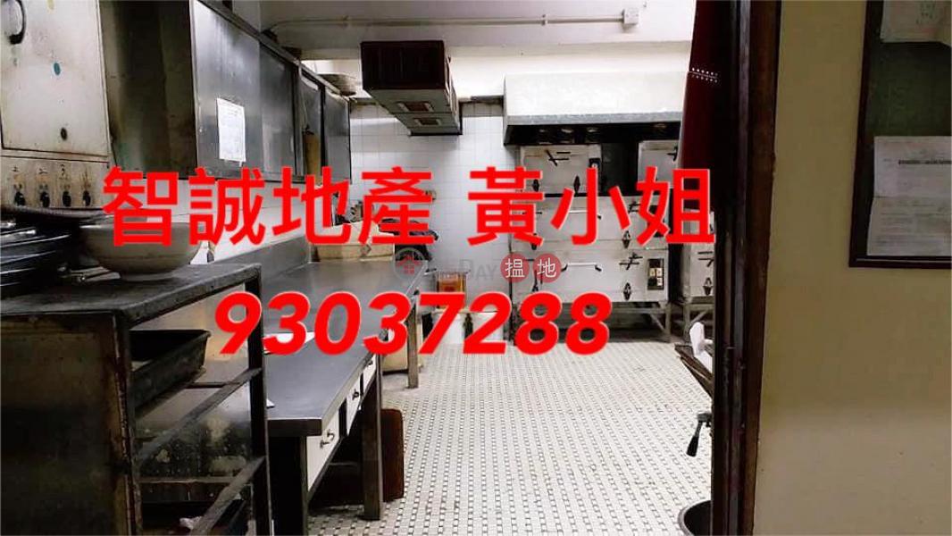 香港搵樓|租樓|二手盤|買樓| 搵地 | 工業大廈-出租樓盤-葵涌 永康工業大廈 出租 麵包工場