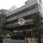 Four Seas Jade Centre (Four Seas Jade Centre) Yau Tsim MongCanton Road530-536號|- 搵地(OneDay)(2)