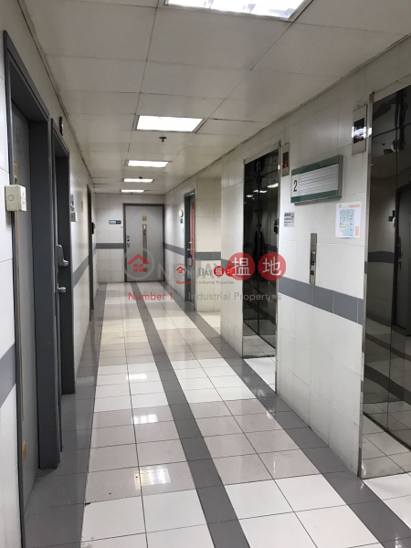 Catic Building, Middle | Office / Commercial Property Rental Listings, HK$ 9,270/ month
