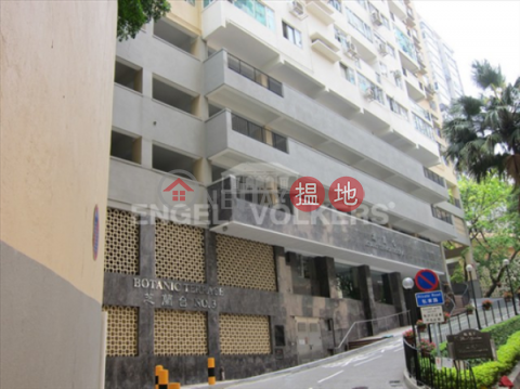 西半山4房豪宅筍盤出售|住宅單位|芝蘭台 A座(Botanic Terrace Block A)出售樓盤 (EVHK10031)_0