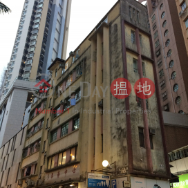 12 Wood Road,Wan Chai, Hong Kong Island
