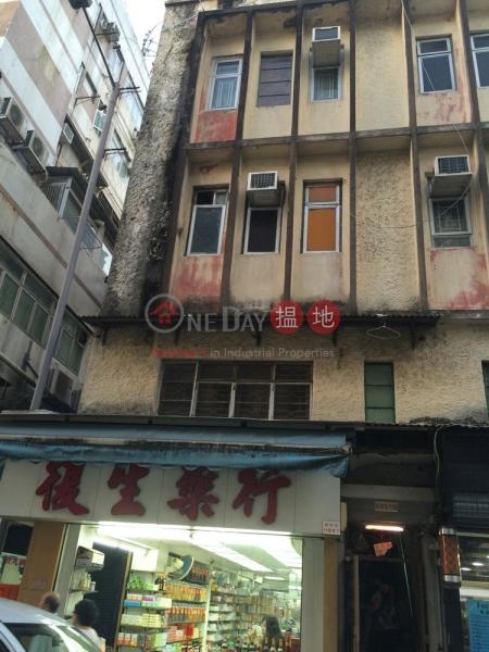 San Tsoi Street 11 (San Tsoi Street 11) Sheung Shui|搵地(OneDay)(3)