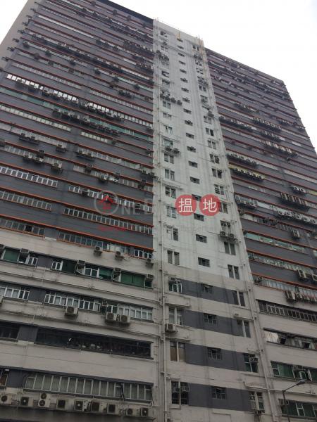 Kwai Cheong Centre (Kwai Cheong Centre) Kwai Chung|搵地(OneDay)(2)