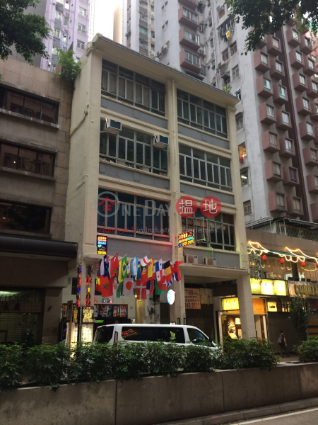 109-111 Lockhart Road (109-111 Lockhart Road) Wan Chai|搵地(OneDay)(2)
