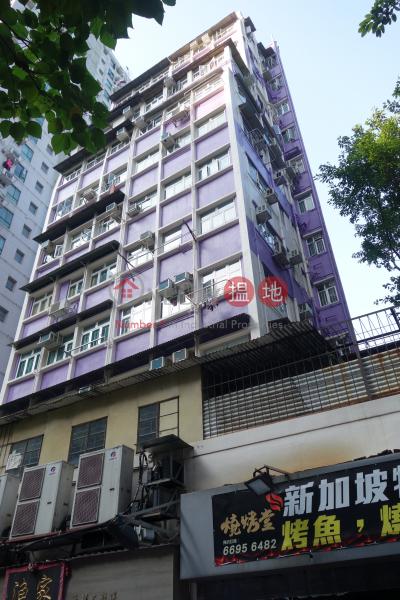 Pak Ling Mansion (Pak Ling Mansion) Shau Kei Wan|搵地(OneDay)(4)
