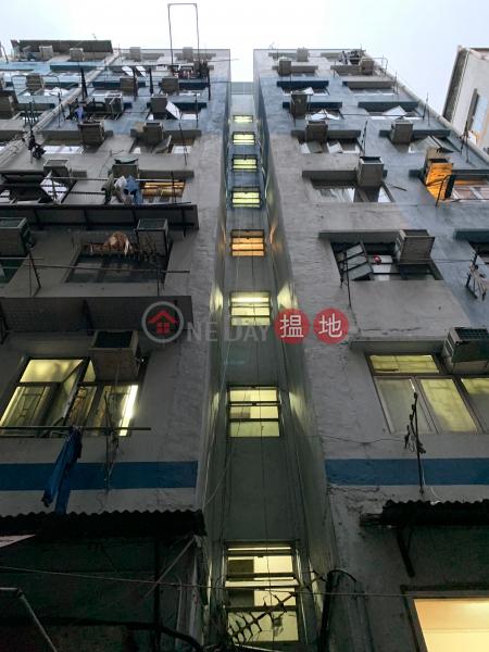 13 Wing Yiu Street (13 Wing Yiu Street) To Kwa Wan 搵地(OneDay)(1)
