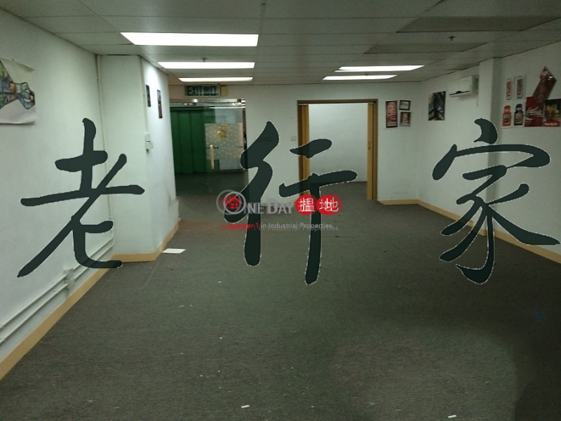Well Fung Industrial Centre | Middle, Industrial | Rental Listings, HK$ 11,000/ month