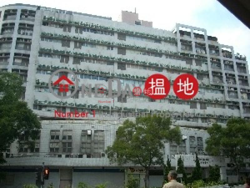 Nan Sing Industrial Building, Ground Floor Industrial | Sales Listings HK$ 116.68M