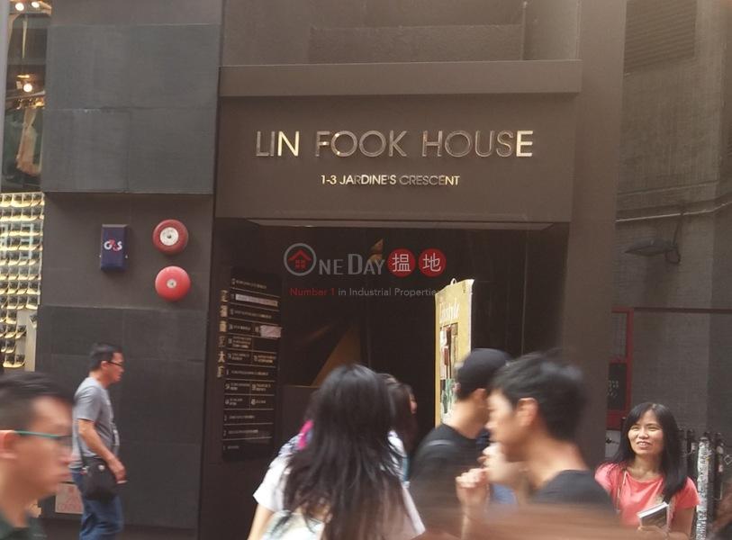 蓮福商業大廈 (Lin Fook House) 銅鑼灣|搵地(OneDay)(1)