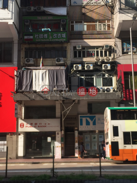 United Commercial Building (United Commercial Building) Causeway Bay|搵地(OneDay)(5)