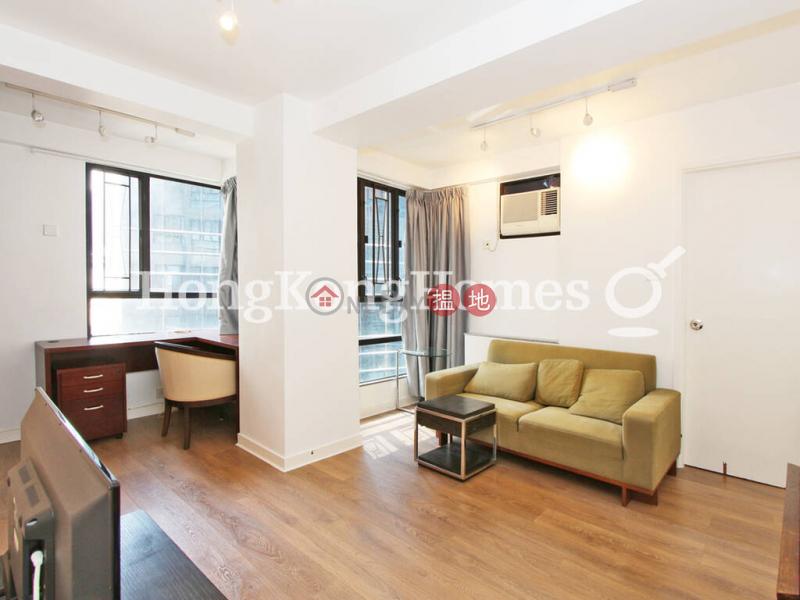 莉景閣|未知住宅出租樓盤HK$ 20,000/ 月