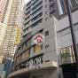 派龍中心 (Pylon Tower) 荃灣灰窯角街12-16號|- 搵地(OneDay)(1)