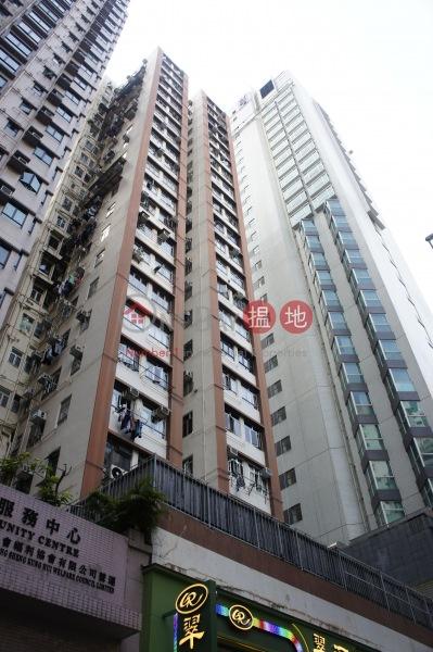GOA Building (GOA Building) Shek Tong Tsui|搵地(OneDay)(1)