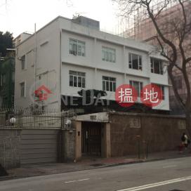 9 La Salle Road,Kowloon Tong, Kowloon