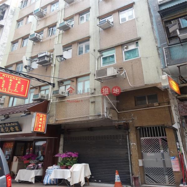 奕蔭街25-27號 (25-27 Yik Yam Street) 跑馬地|搵地(OneDay)(3)