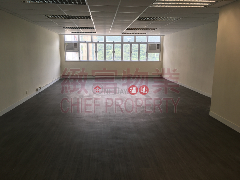 Property Search Hong Kong | OneDay | Industrial | Rental Listings, Galaxy Factory Building